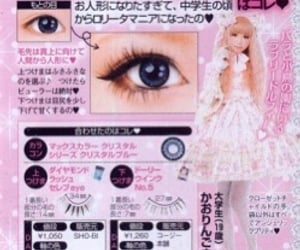 magazine, japan, and pink image