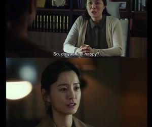 kpop, drama korea, and kactor image
