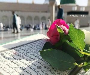 islam, muhammad, and saudi arabia image