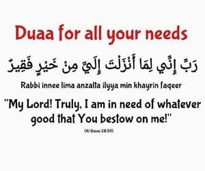 ayat, allah, and beautiful image