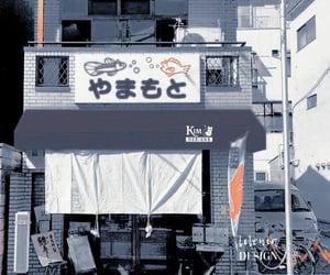 life goes on, bts, and min yoongi image