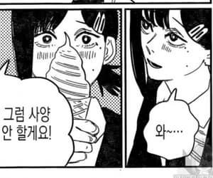 manga, chainsaw man, and チェンソーマン image