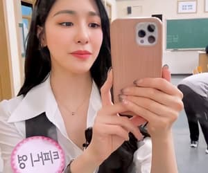 case, selfie, and tiffany image