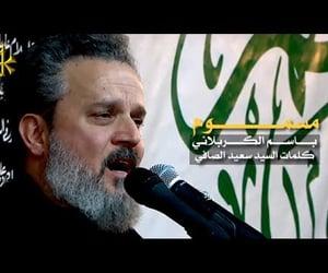 video, النبي محمد, and لطميات image