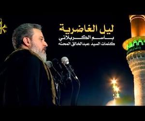 اﻻمام الحسين, ندبية, and bassem karbalaii image