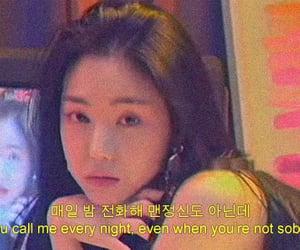 kpop lyrics, kpop, and Lyrics image