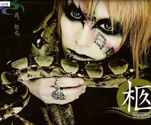 jrock, nightmare, and Piercings image