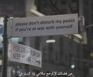 peace, quotes, and text image