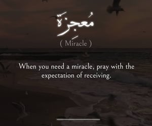 islam, islamic, and miracle image