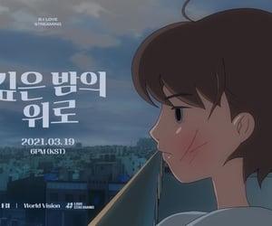 jinhwan, junhoe, and bobby image