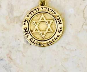 bible, gift, and israel image