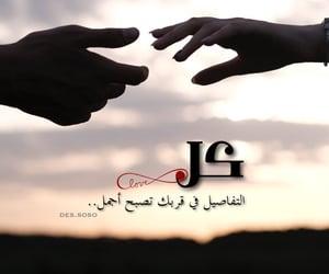 image, احَبُك, and تصاميمً image