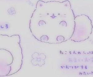 hamster, cute, and purple image