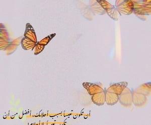 arabic quote, خلفياتً, and تصاميمً image