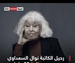 النسوية, egypt, and feminist image