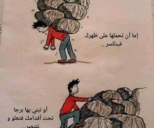 arab, dz, and arb image