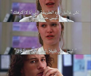 missing you, arabic quote, and مقتبسات مقتبسة image