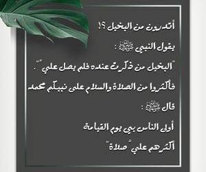 islam, يوم_الجمعة, and ﷴ image