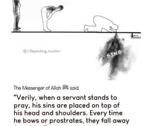islam, hadith, and learn islam image