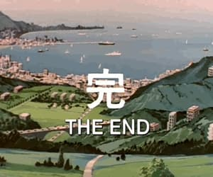 anime, gif, and the end image