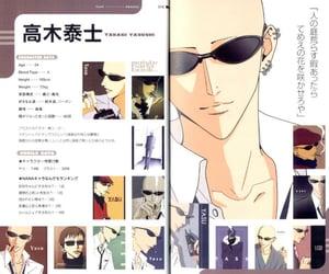 Ai Yazawa, Nana, and nana manga image