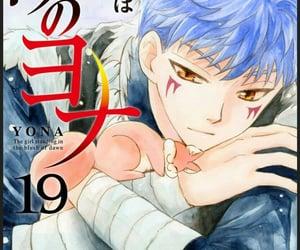 manga, akatsuki no yona, and shin ah image
