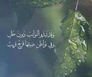 ﻋﺮﺑﻲ, تصاميم تصميمي, and نصيحة نصائح image