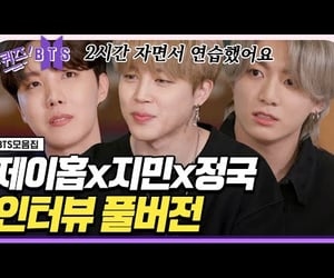 DNA, bts, and tvn image