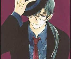 manga, akatsuki no yona, and jae-ha image