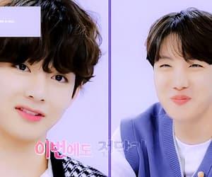 namjoon, gif, and seokjin image