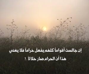 سبحان الله, خلفياتً, and طبيعه image