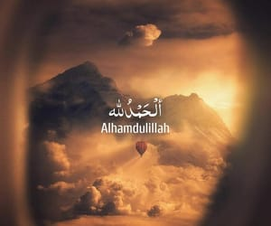 islamic, prophetmuhammad, and allah image
