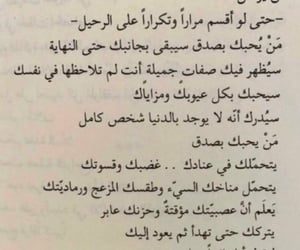 ﺍﻗﺘﺒﺎﺳﺎﺕ, ٌخوَاطِرَ, and ﻋﺮﺑﻲ image