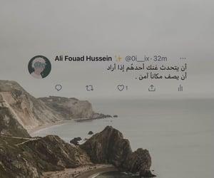 انستا, بُنَاتّ, and بغدادً image