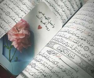 روُح, اللهمٌ, and توفيق image