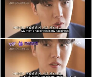 quotes, jhope, and endless love image