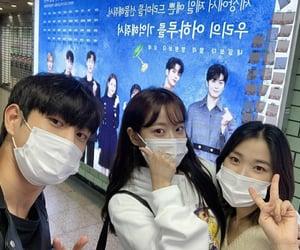 lee naeun, youngdae kim, and extraordinary you image