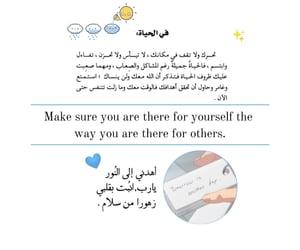 blue, wisdom, and حِكمة image