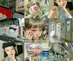 aesthetic, ulzzang, and archive image