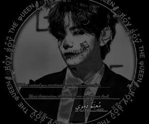 dark, eros, and taehyung image