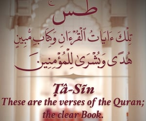 arabic calligraphy, believe, and islam image