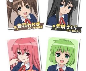 anime and koi-ken! image