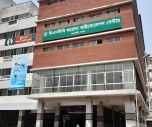 bangladesh and corona hospital image