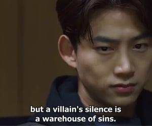 Korean Drama, quotes, and kdrama quotes image