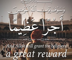 arabic calligraphy, quran quotes, and islam image