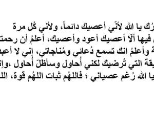 allah, الله, and hijab image