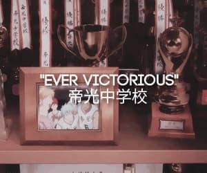 kuroko's basketball and article image