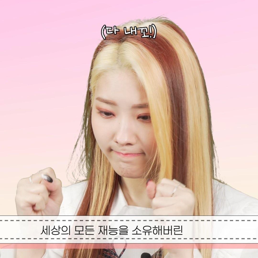 lq, kpop girl, and chaẻin image
