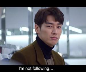 kdrama, hello me, and kim young kwang image