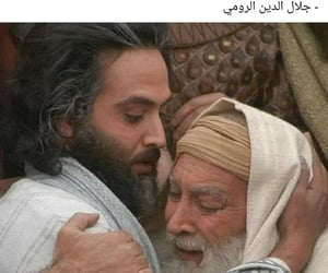 arabic, mystic, and Rumi image